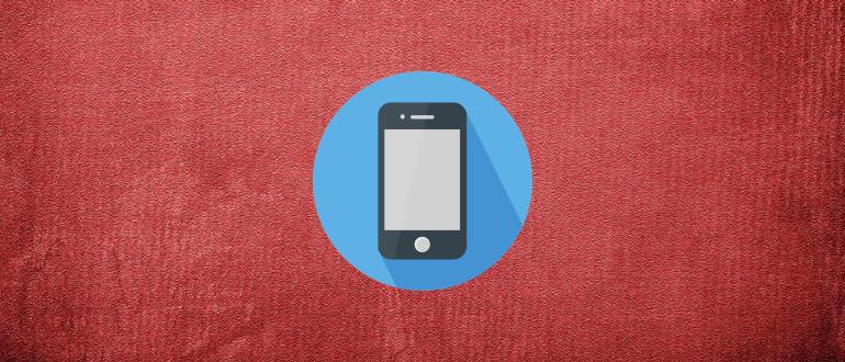 Буферная зона в телефоне Huawei и Honor - что это такое?